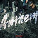 Anthem/FREAK