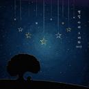 UNDER THE STARLIGHT/Raven
