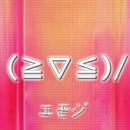 Kawaii Emoji/MASEraaaN