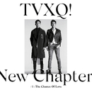 New Chapter #1: The Chance of Love - The 8th Album/東方神起(Korea)