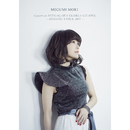 MEGUMI MORI Concert at SHINAGAWA GLORIA CHAPEL - SINGING VOICE 2017 -/森 恵