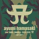 ayumi hamasaki LIVE TOUR -TROUBLE- 2018-2019 A SET LIST/浜崎あゆみ
