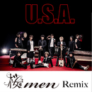 U.S.A.(桜men Remix)/DA PUMP