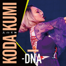 KODA KUMI LIVE TOUR 2018 -DNA-/倖田來未