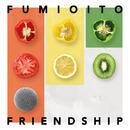 FRIENDSHIP/伊藤ふみお