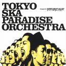 Stompin' On DOWN BEAT ALLEY/東京スカパラダイスオーケストラ