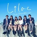 Hello/恋ステバンド「Lilac」