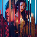 スキだよ -MY LOVE-/BoA