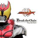 Break the Chain/Tourbillon