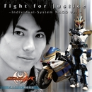 Fight for Justice ~Individual-System NAGO ver.~/名護啓介(CV.加藤慶祐)