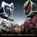 仮面ライダーキバ オリジナルサウンドトラック2/V.A.
