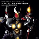 MASKED RIDER series Theme song Re-Product CD SONG ATTACK RIDE Second featuring BLADE 555 AGITΩ/V.A.