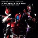 MASKED RIDER series Theme song Re-Product CD SONG ATTACK RIDE Third featuring DEN-O KABUTO HIBIKI/V.A.