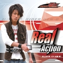 Real-Action/野上良太郎(CV.佐藤 健)