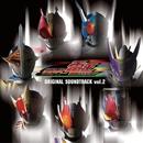 仮面ライダー電王 オリジナルサウンドトラック Vol.2/V.A.