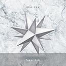 Paper Cuts/EXO-CBX
