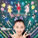 ときめき♡宣伝部のVICTORY STORY / 青春ハートシェイカー/超ときめき♡宣伝部