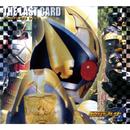 仮面ライダー剣(ブレイド)THE LAST CARD COMPLETE DECK/V.A.