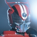 re-ray/Mitsuru Matsuoka EARNEST DRIVE