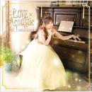 LOVE×Acoustic Vol.1/榊原 ゆい