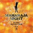 MAHARAJA NIGHT HI-NRG REVOLUTION VOL.8/VARIOUS ARTISTS