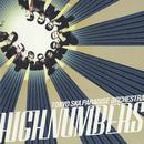 HIGH NUMBERS/東京スカパラダイスオーケストラ