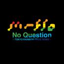 No Question -TOKYO RAINBOW PRIDE REMIX- Remixed by Mitsunori Ikeda/m-flo