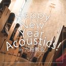 Happy New Year Acoustics! IN 九段教会 2018.01.27/moumoon