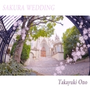 SAKURA WEDDING/小野 貴之