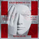 1114/EXILE SHOKICHI