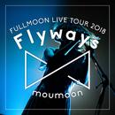 ~Flyways~ IN YEBISU GARDEN HALL 2018.06.09/moumoon