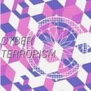 Cyber-terrorism/MASEraaaN