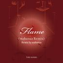Flame(mabanua Remix)/土岐麻子