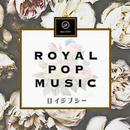 ROYAL POP MUSIC/ロイジプシー