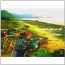 GREEN ISLAND/ロイジプシー