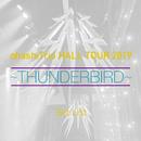 ohashiTrio HALL TOUR 2019 ~THUNDERBIRD~ Set List/大橋トリオ