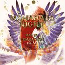 MAHARAJA NIGHT HI-NRG REVOLUTION VOL.18/VARIOUS ARTISTS