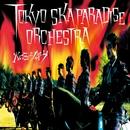 火の玉ジャイヴ/東京スカパラダイスオーケストラ