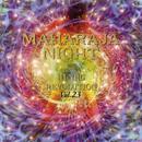 MAHARAJA NIGHT HI-NRG REVOLUTION VOL.23/VARIOUS ARTISTS