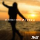 スロウダンス/PRAISE