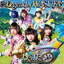 The Legend of WASUTA/わーすた