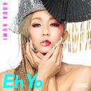 Eh Yo/倖田來未