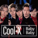 Baby Baby/Cool-X
