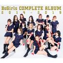 BsGirls COMPLETE ALBUM 2014-2019/BsGirls