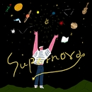 Supernova/マカロニえんぴつ