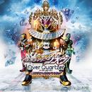 劇場版仮面ライダージオウ Over Quartzer オリジナル サウンド トラック/V.A.