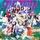 FRUSTRATION(Special Edition)/SKE48