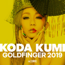 GOLDFINGER 2019/倖田來未