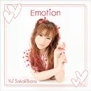 Emotion/榊原 ゆい