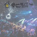 愛 am BEST, too tour 2019 ~イエス!ここが家ッス!~ at WWW X 2019.05.10/大塚 愛